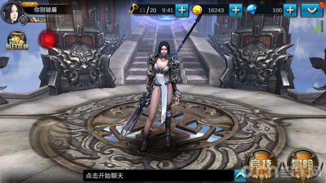九龙战_截图