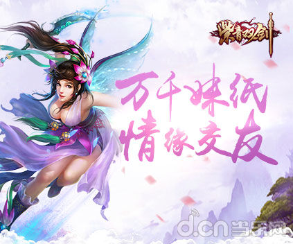 紫青双剑_截图