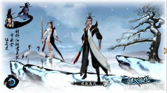 武当剑_截图