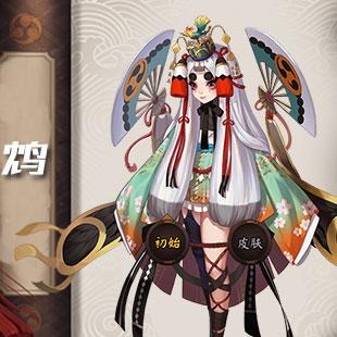 阴阳师式神鸩