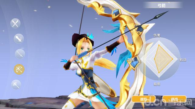 剑之荣耀_截图