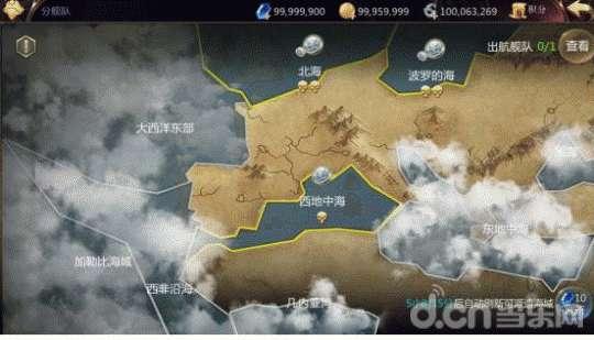 大航海之路图片