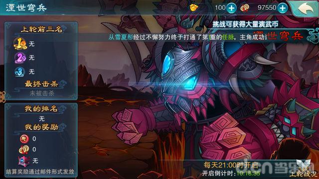 仙剑奇侠传五_截图