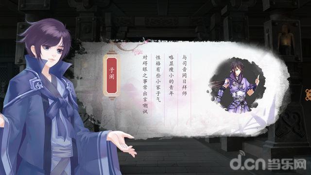 三生三世十里桃花-桃花醉_截图