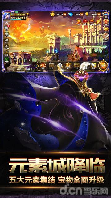 魔法门之英雄无敌:战争纪元_截图