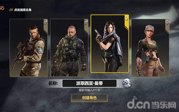 第7装甲师_截图