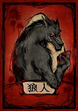 狼人杀卡牌狼人