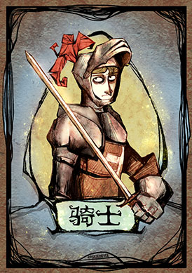 狼人杀卡牌骑士