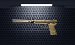 小米枪战枪械USP