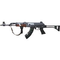 终结者2:审判日武器AKM