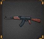 光荣使命:使命行动道具AK47