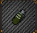 光荣使命:使命行动道具烟雾弹