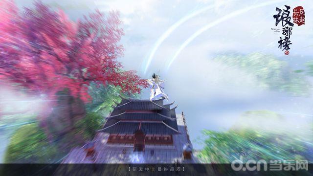 琅琊榜:风起长林_截图