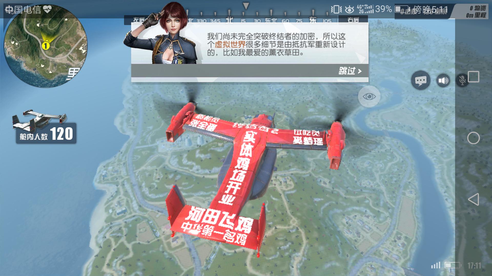 终结者2:审判日_截图