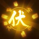 决战!平安京灵咒降伏