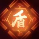 决战!平安京灵咒盾守