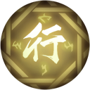 决战!平安京灵咒神行