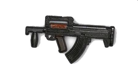 绝地求生:刺激战场武器Groza