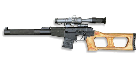 绝地求生:刺激战场武器VSS狙击枪