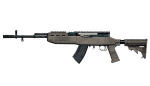 绝地求生:刺激战场武器SKS