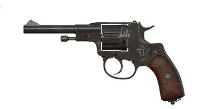 绝地求生:刺激战场武器R1985