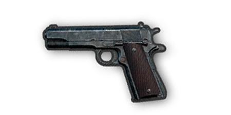 绝地求生:刺激战场武器P1911