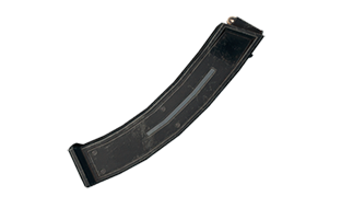 绝地求生:刺激战场配件扩容弹夹(冲锋枪)