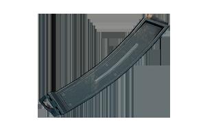 绝地求生:刺激战场配件快速弹夹(冲锋枪)