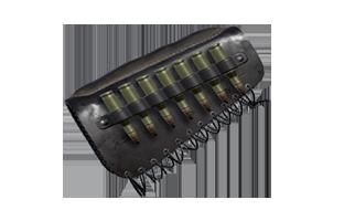 绝地求生:刺激战场配件子弹袋(Kar98K)
