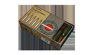 绝地求生:刺激战场物资7.62毫米弹药