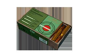 绝地求生:刺激战场物资5.56毫米弹药