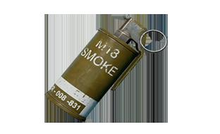 绝地求生:刺激战场物资烟雾弹