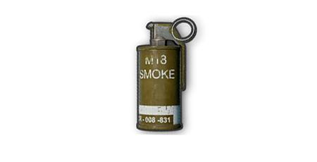 绝地求生 全军出击武器烟雾弹