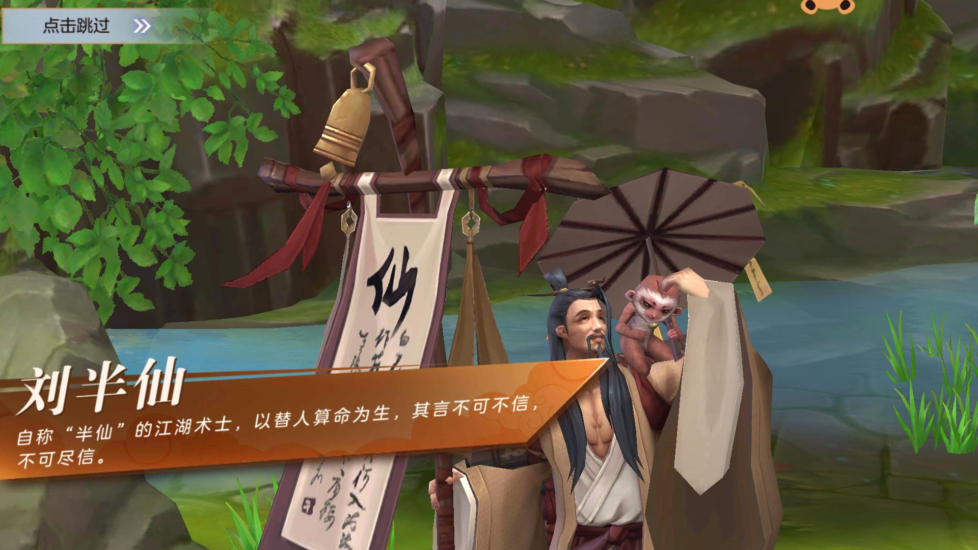 苍穹之剑2_截图