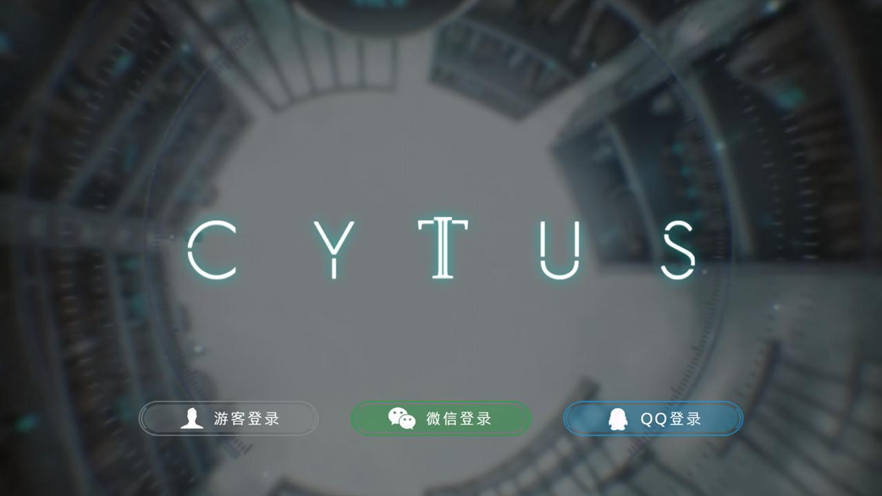 音乐世界Cytus II_截图