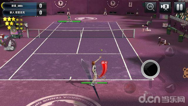 冠军网球_截图
