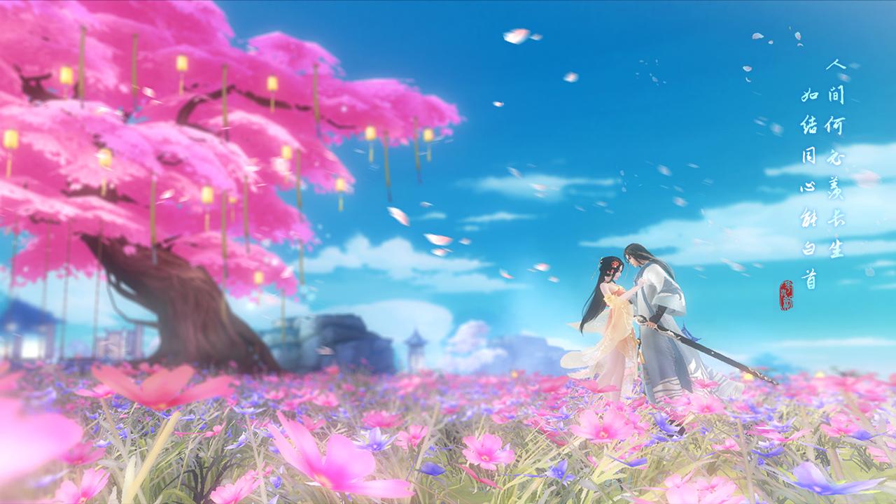 花与剑_截图